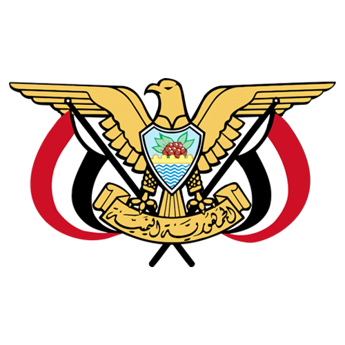 Ministry of Public Health and Population-YEMEN